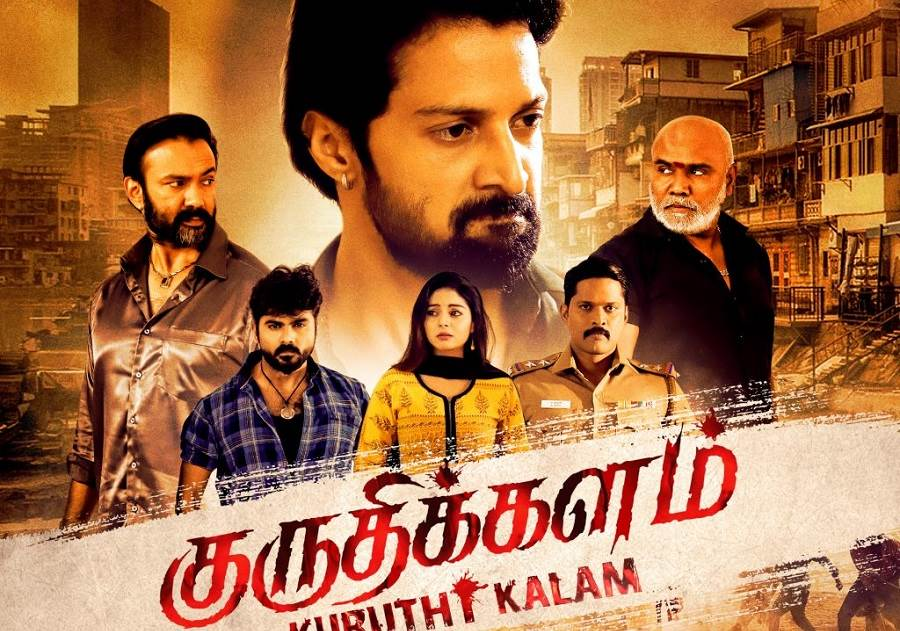 Kuruthi Kalam – Season 01 (2021) Tamil Web Series HD 720p Watch Online
