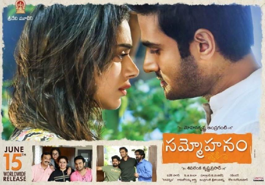 Mayanginen – Sammohanam (2010) HD 720p Tamil Movie Watch Online