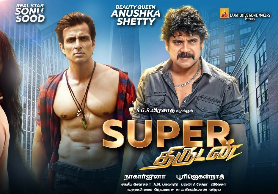 Super Thirudan – Super (2021) HDRip 720p Tamil Movie Watch Online