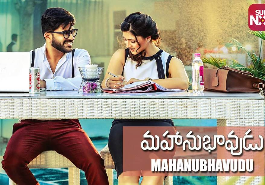 Uyarndha Manithan – Mahanubhavudu (2021) HD 720p Tamil Movie Watch Online