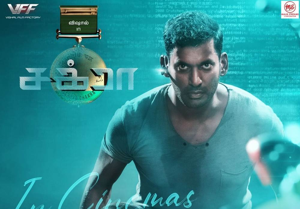 Chakra (2021) HDRip 720p Tamil Movie Watch Online