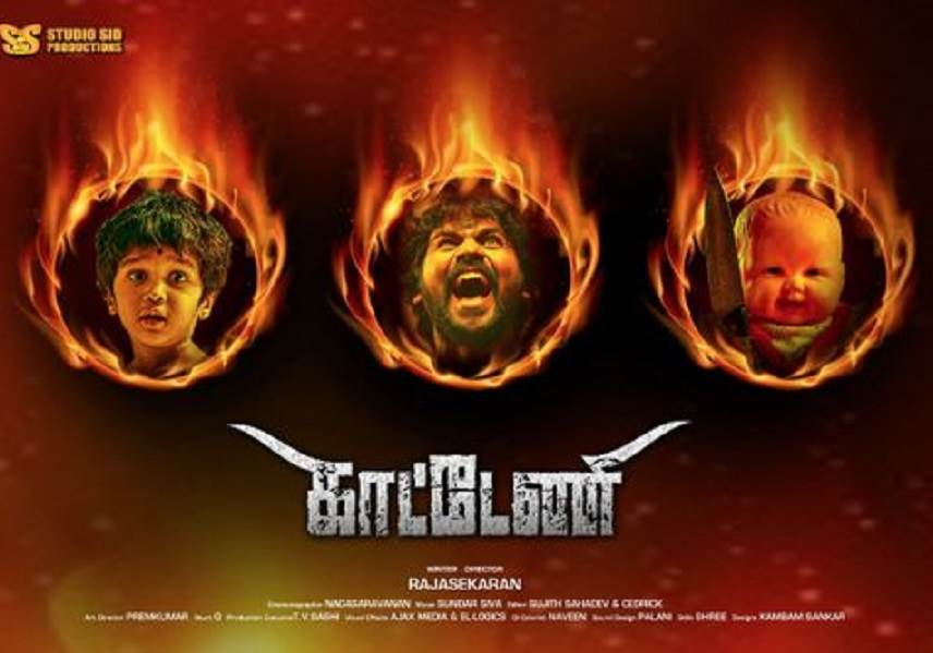 Kaatteni (2021) HD 720p Tamil Movie Watch Online