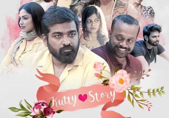 Kutti Story (2021) HDRip 720p Tamil Movie Watch Online