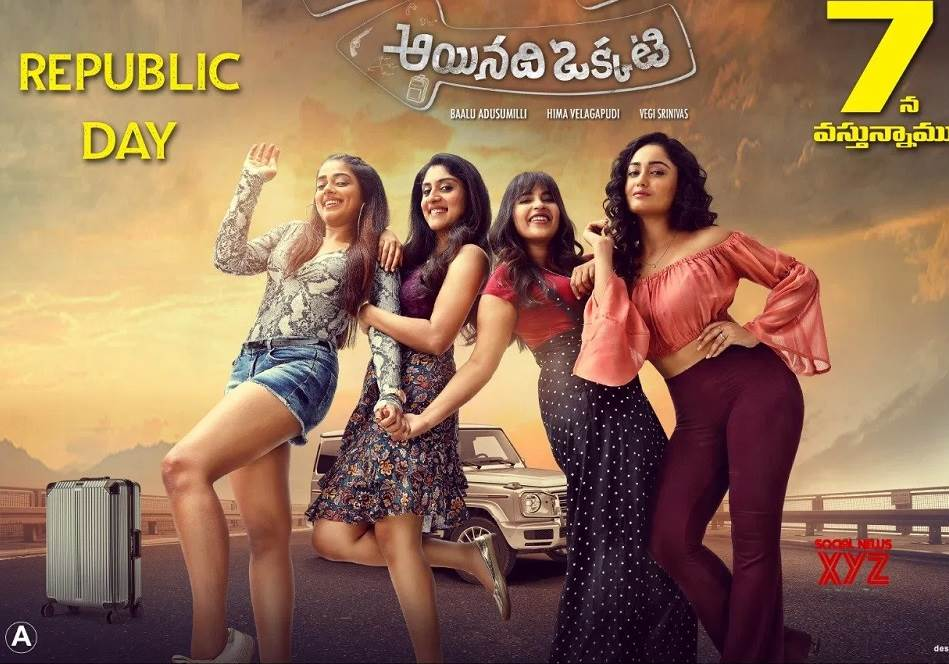 Lollipops – Anukunnadi Okati Ayinadi Okati (2021) HD 720p Tamil Movie Watch Online