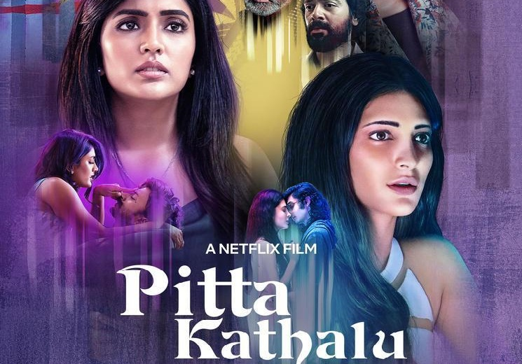 Pitta Kathalu – Season 01 (2021) Tamil Web Series HD 720p Watch Online