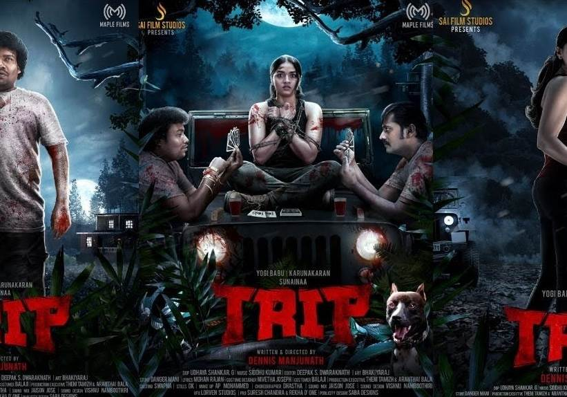 Trip (2021) HD 720p Tamil Movie Watch Online