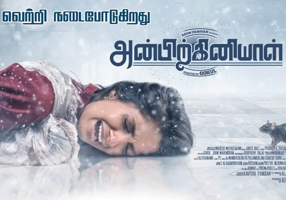 Anbirkiniyal (2021) HD 720p Tamil Movie Watch Online