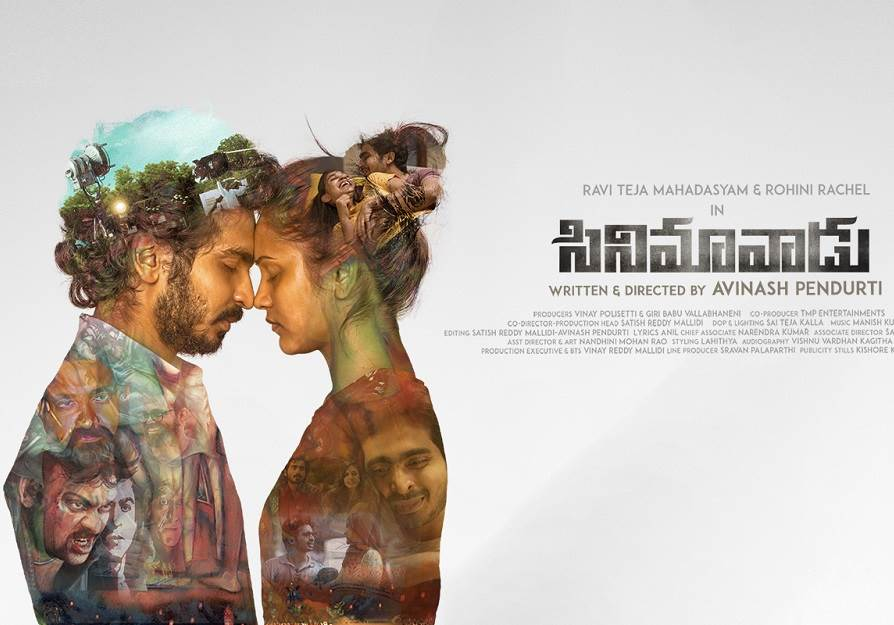 Cinemakaran (2021) HD 720p Tamil Movie Watch Online