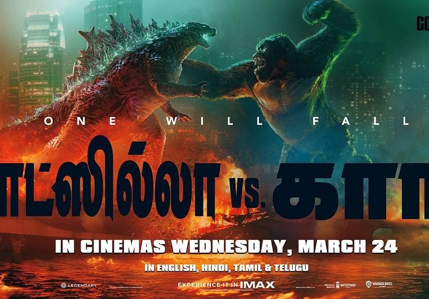 Godzilla vs. Kong (2021) Tamil Dubbed Movie HD 720p Watch Online (HQ Audio)