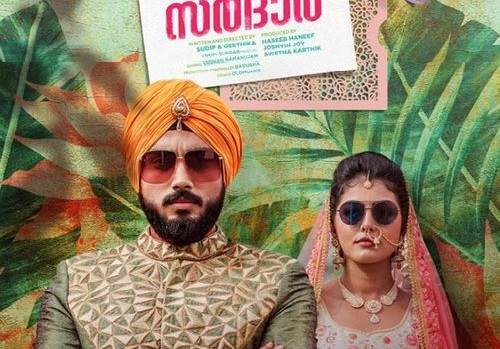 Happy Sardar (2019) HD 720p Tamil Movie Watch Online