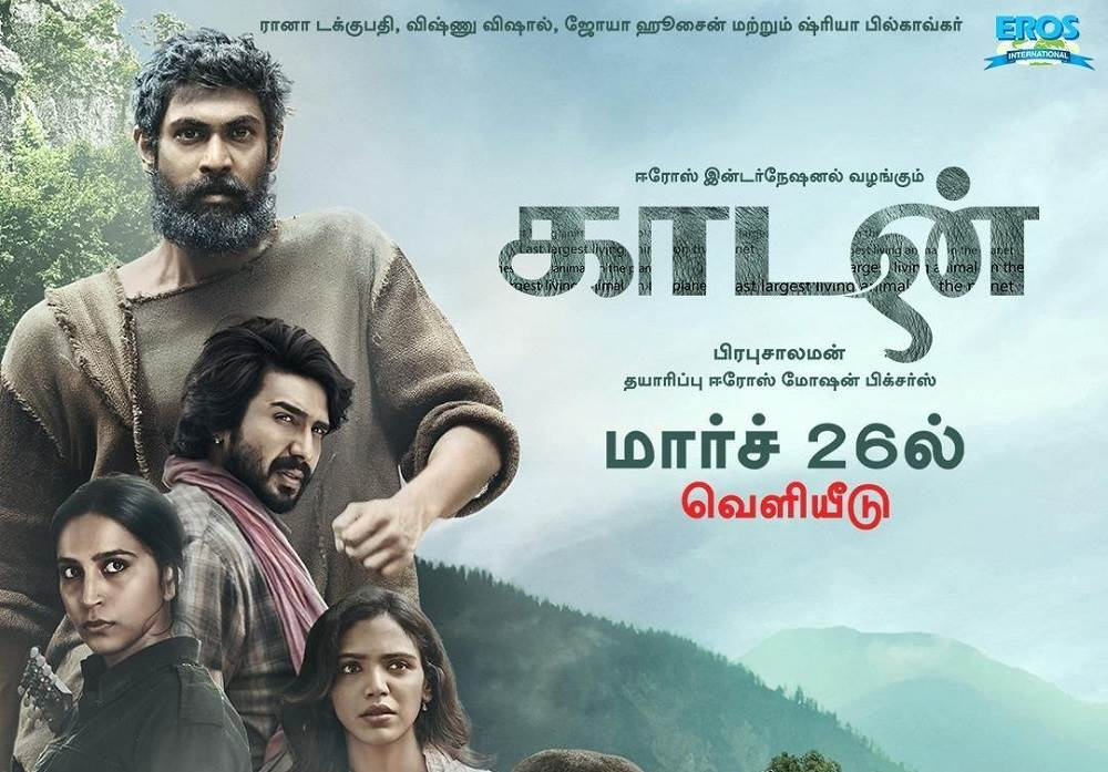 Kaadan (2021) HQ DVDScr Tamil Full Movie Watch Online