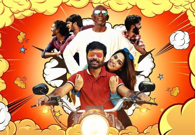Michaelpatty Raja (2021) HQ DVDScr Tamil Full Movie Watch Online