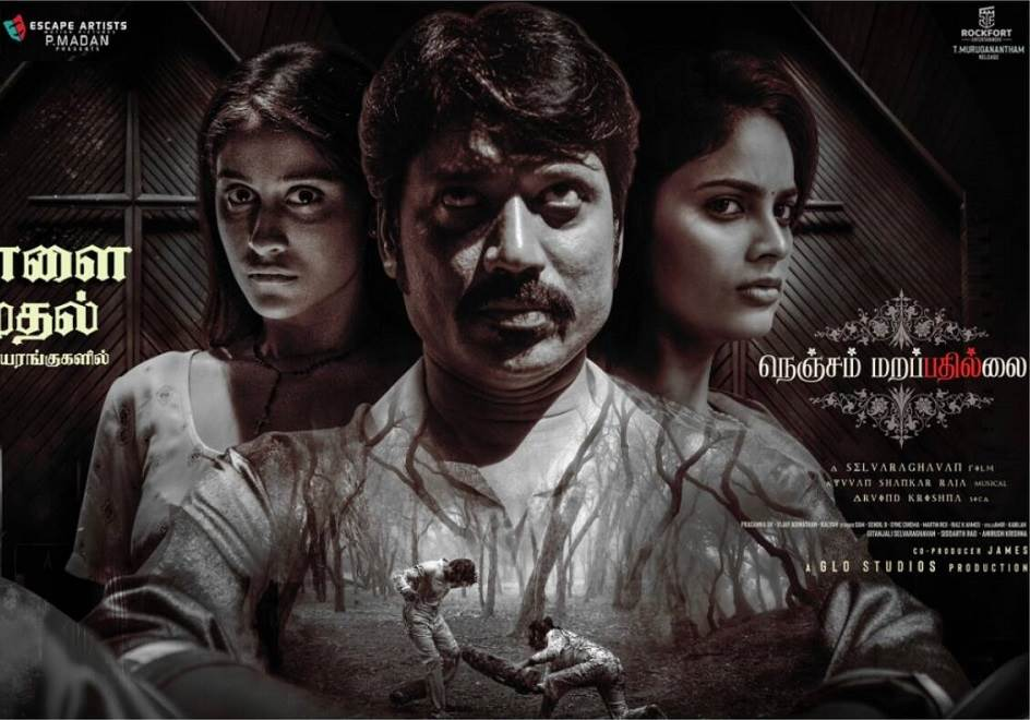Nenjam Marappathillai (2021) HD 720p Tamil Movie Watch Online