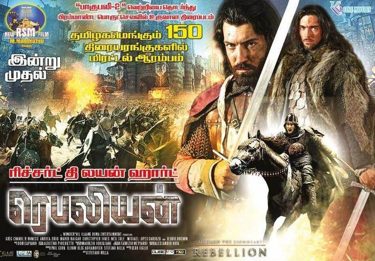 Richard The Lionheart: Rebellion (2015) Tamil Dubbed Movie HD 720p Watch Online