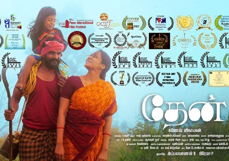 Thaen (2021) HD 720p Tamil Movie Watch Online