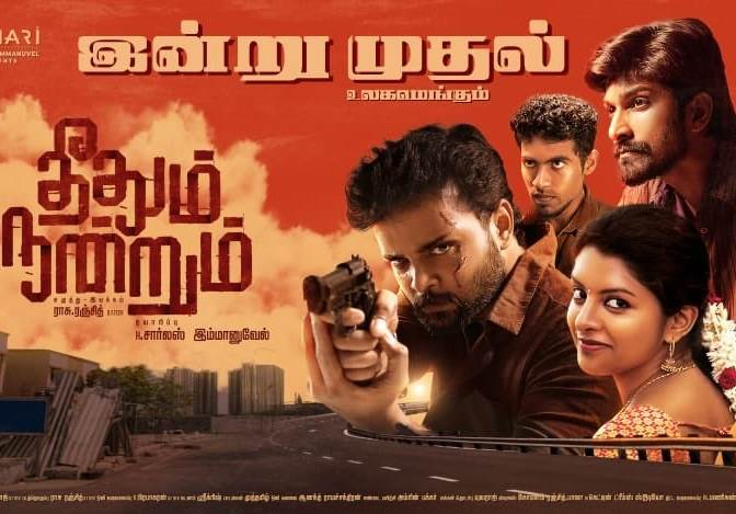 Theethum Nandrum (2021) HQ DVDScr Tamil Full Movie Watch Online
