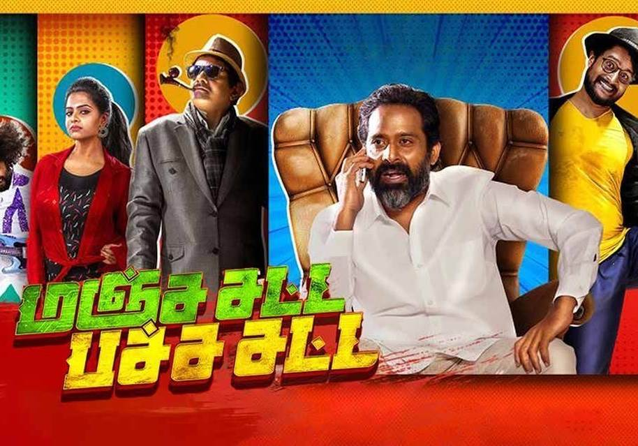 Manja Satta Pacha Satta (2021) HD 720p Tamil Movie Watch Online
