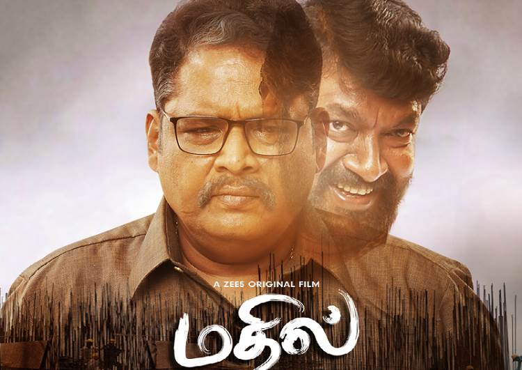 Mathil (2021) HD 720p Tamil Movie Watch Online