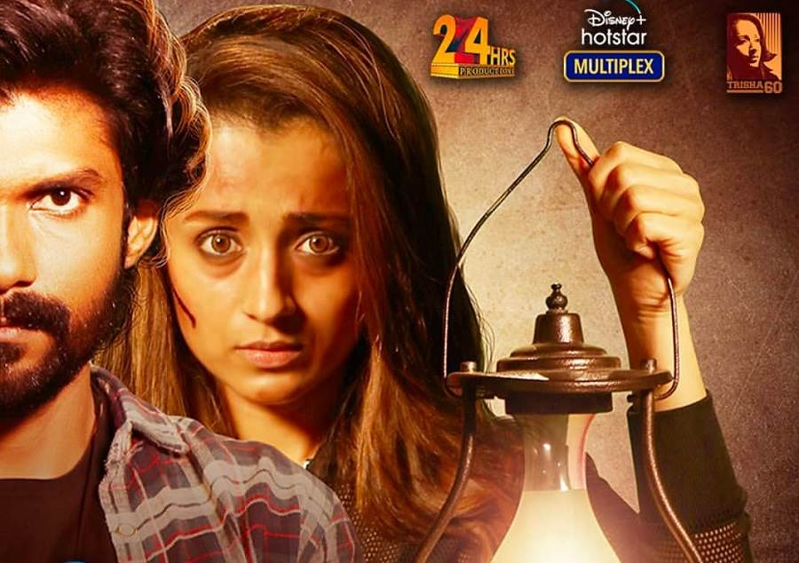Paramapadham Vilayattu (2021) HD 720p Tamil Movie Watch Online