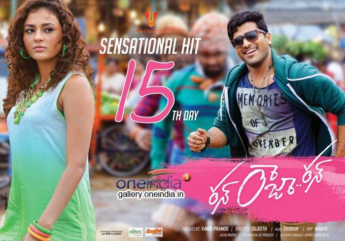 Run Raja Run (2021) HD 720p Tamil Movie Watch Online