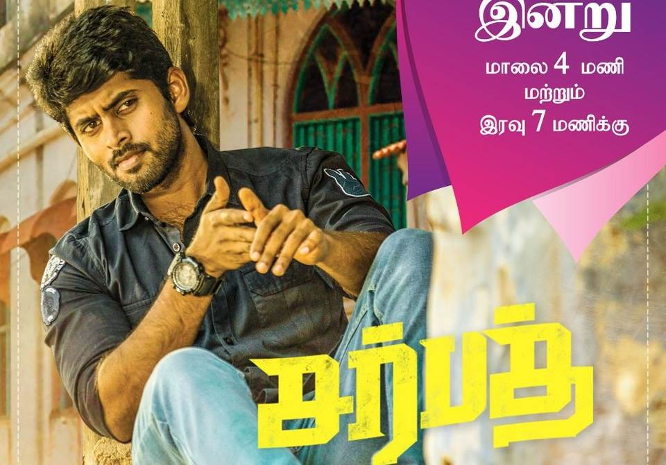 Sarbath (2021) HDTV 720p Tamil Movie Watch Online