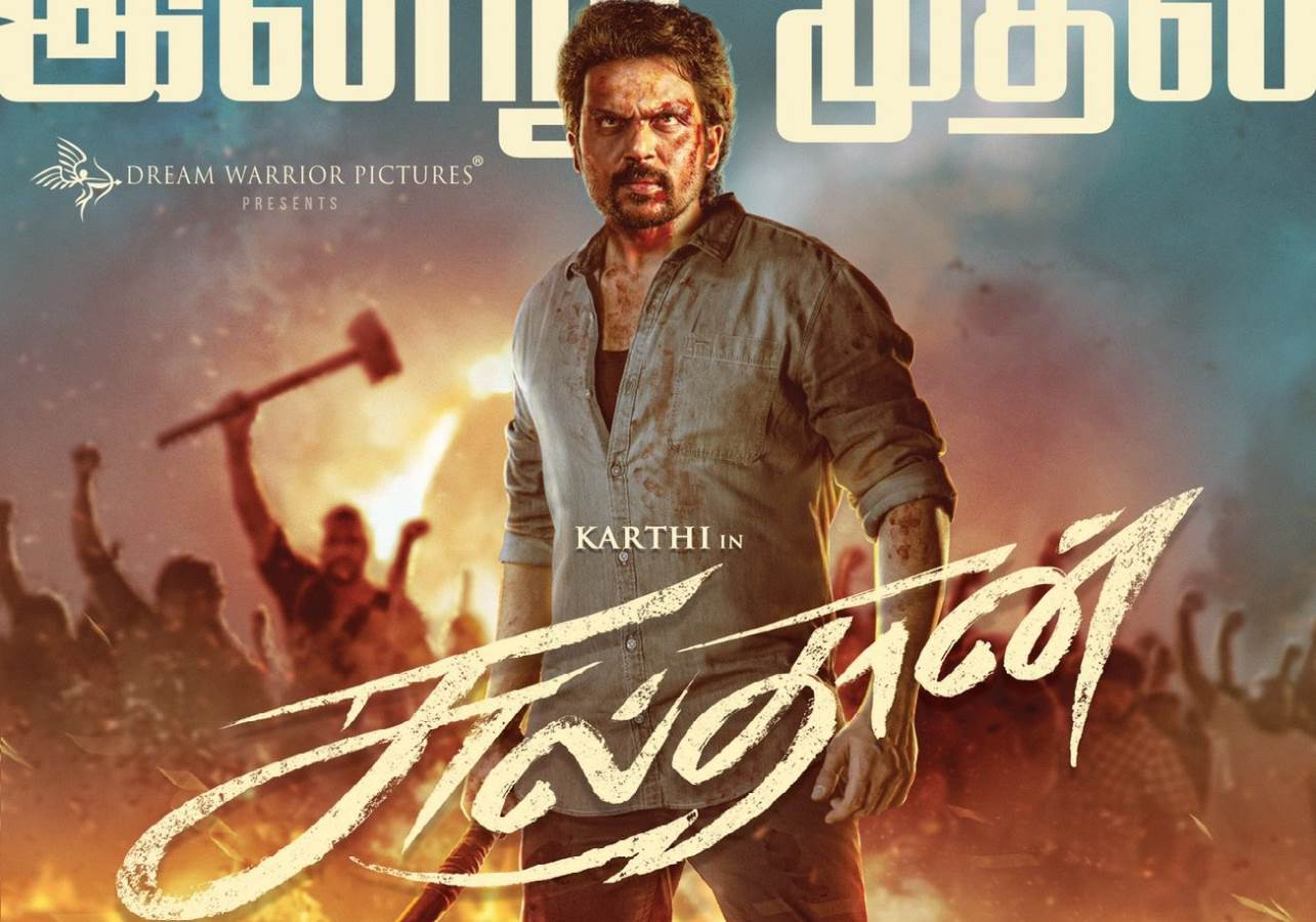 Sulthan (2021) HQ DVDScr Tamil Full Movie Watch Online