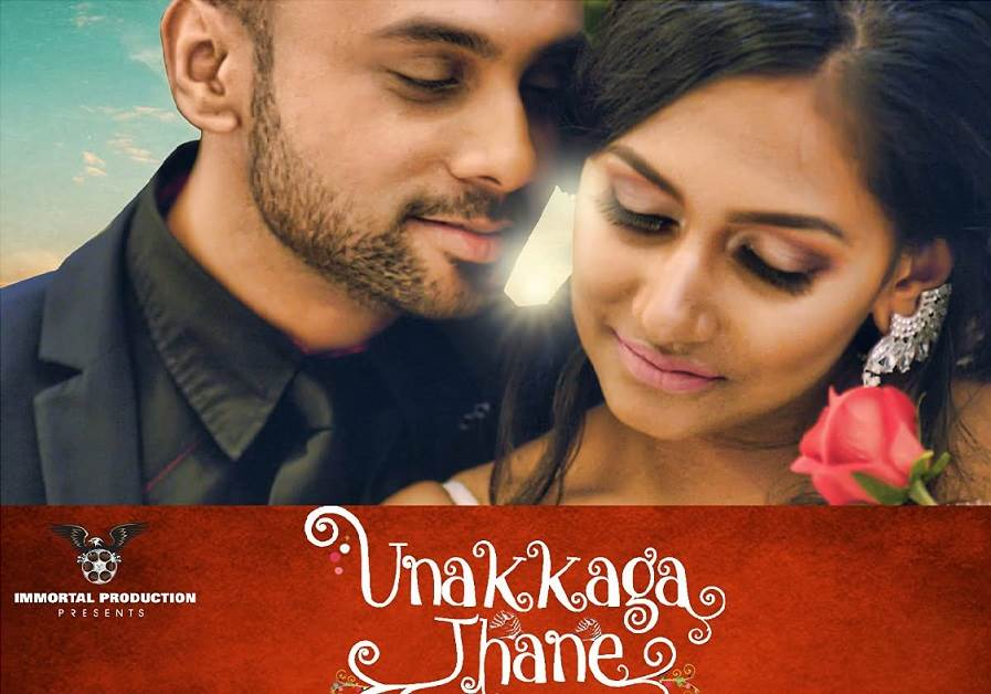 Unakkagathane (2021) HD 720p Tamil Movie Watch Online