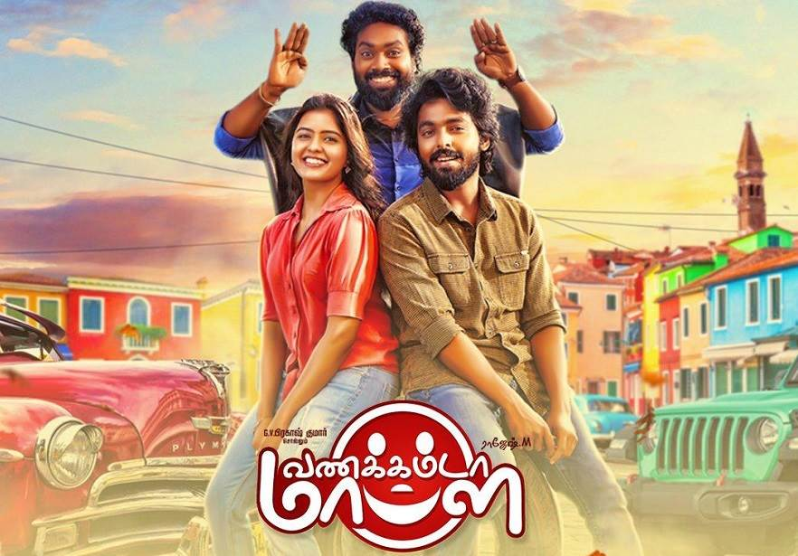 Vanakkam Da Mappilei (2021) HD 720p Tamil Movie Watch Online