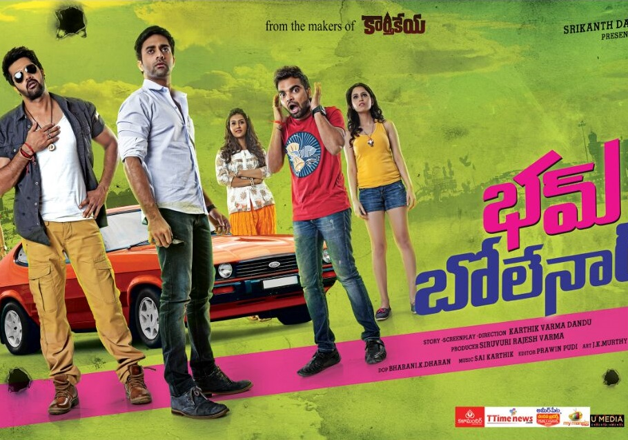 Yaarada Avan – Bham Bolenath (2021) HD 720p Tamil Movie Watch Online