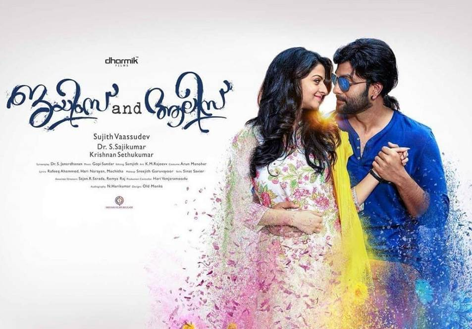 James and Alice (2021) HD 720p Tamil Movie Watch Online