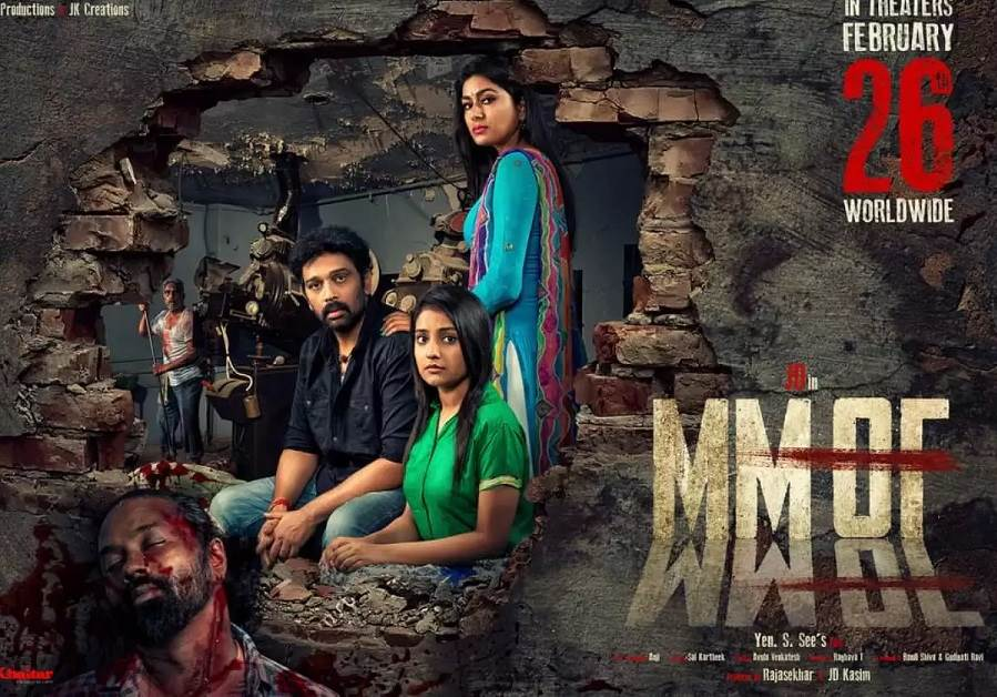 MMOF (2021) HD 720p Tamil Movie Watch Online