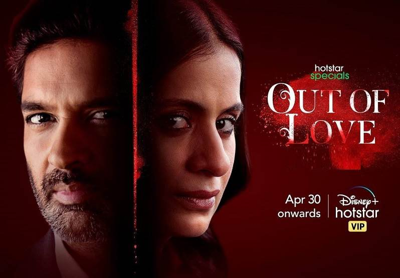Out of Love: Season 01 (2019) Tamil Dubbed Series HD 720p Watch Online
