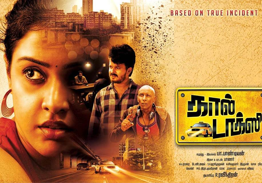 Call Taxi (2021) HD 720p Tamil Movie Watch Online