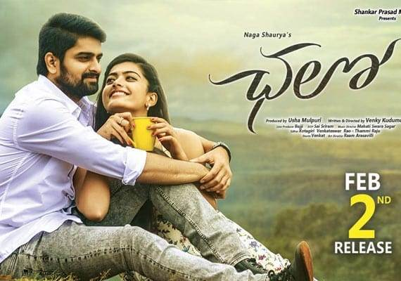 Ithu Enga Area – Chalo (2021) HD 720p Tamil Movie Watch Online