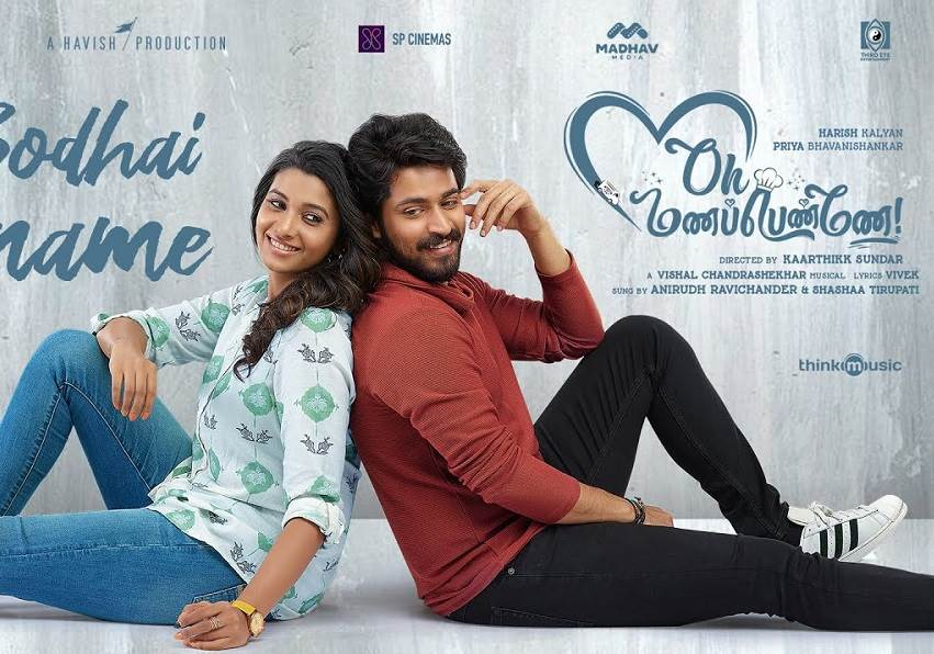 Oh Manapenne! (2021) HD 720p Tamil Movie Watch Online